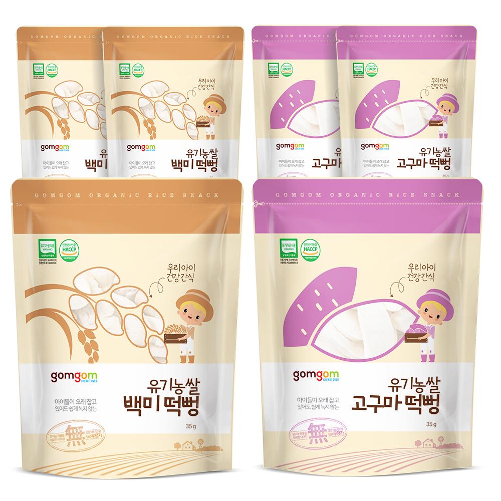 곰곰 유기농쌀 떡뻥 세트 6개, 백미, 고구마, 1세트