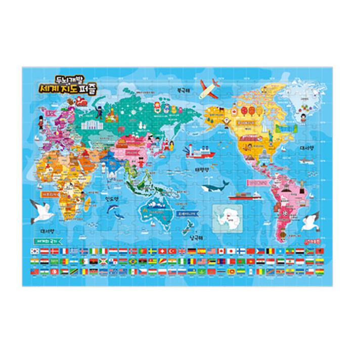 세계지도 퍼즐 (180조각), 지원