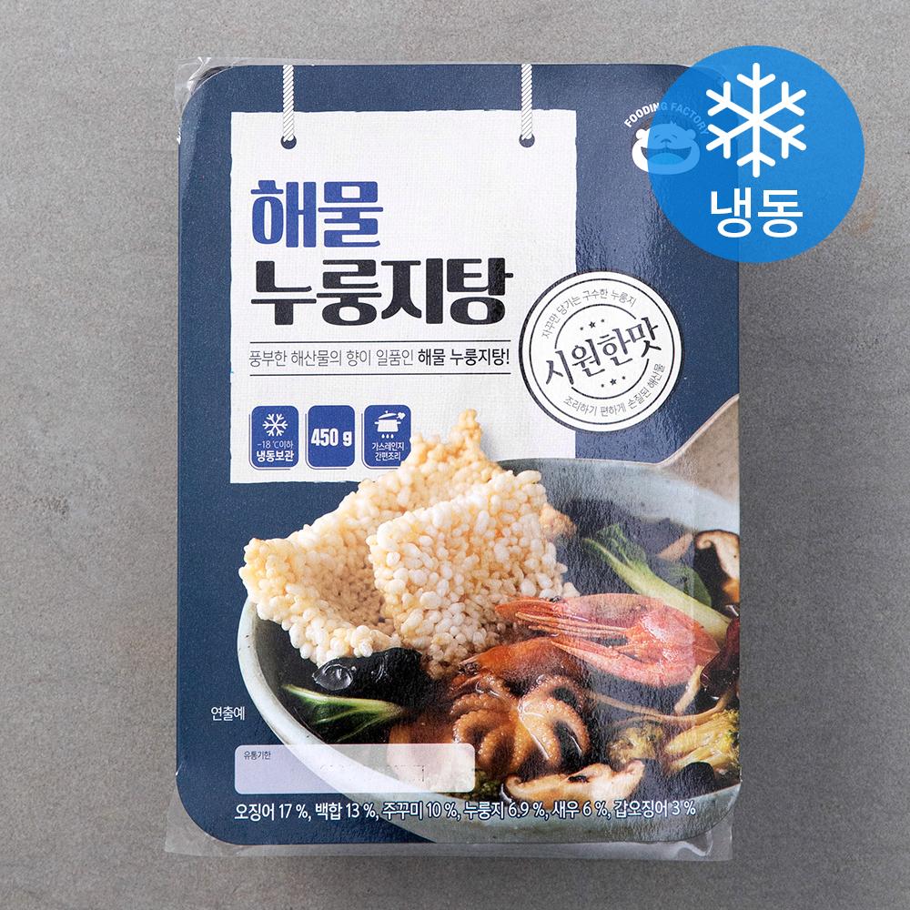 푸딩팩토리 해물누룽지탕 (냉동), 450g, 1개