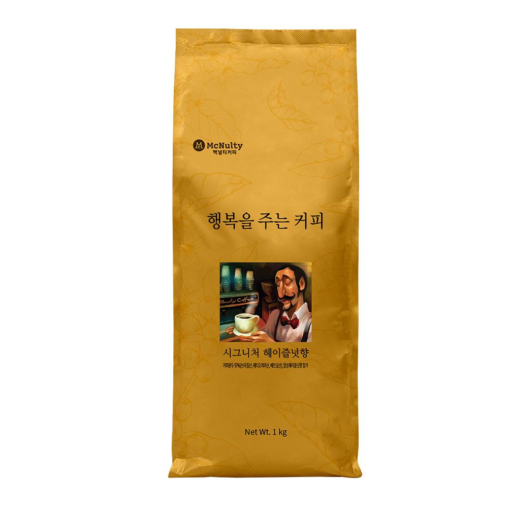 맥널티커피 행복을 주는 커피 시그니처 헤이즐넛향 분쇄 원두커피, 1kg