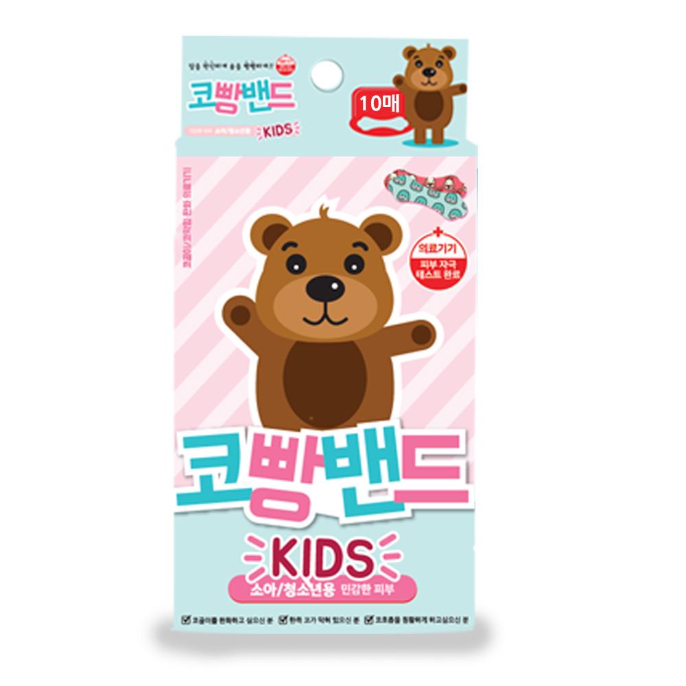 코빵밴드 소아 청소년용, 10개
