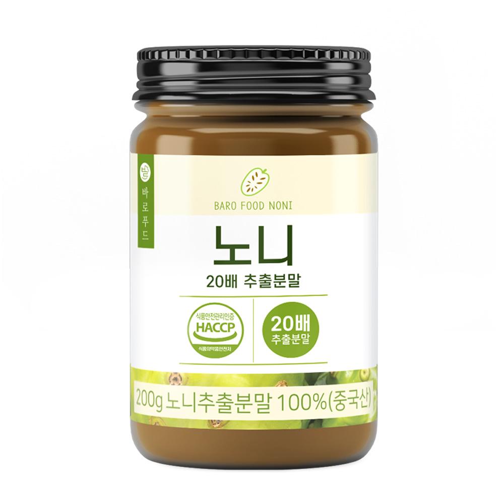 [유기농 노니가루] 바로푸드 노니 20배 추출분말, 200g, 1개 - 랭킹3위 (8930원)