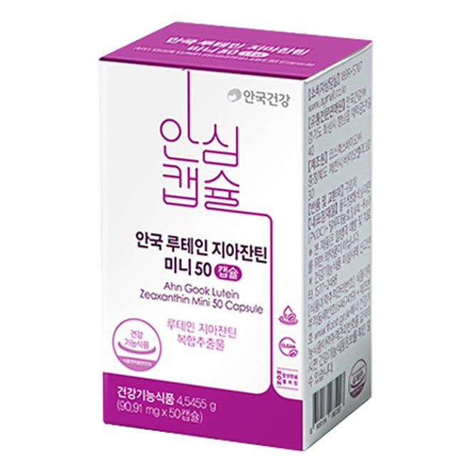 안국건강 루테인 지아잔틴 미니, 50캡슐, 1개