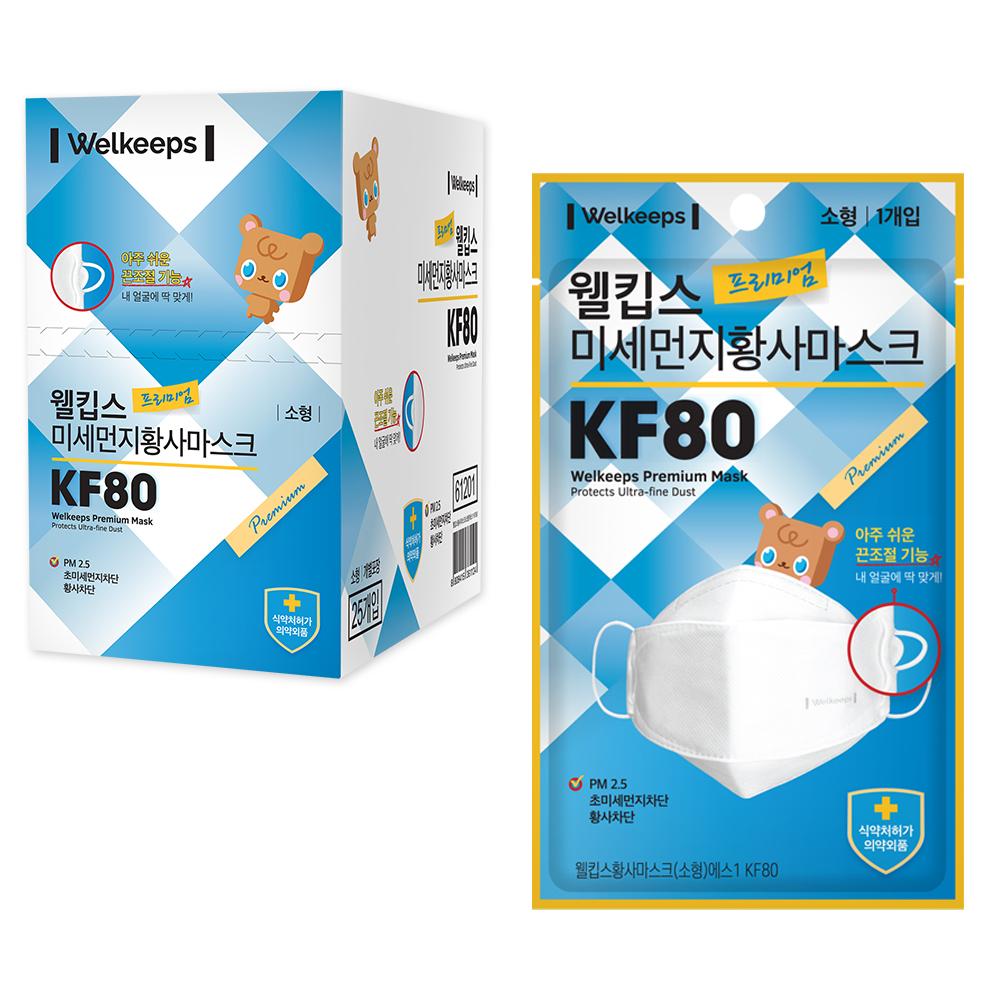 웰킵스 황사마스크 소형 KF80, 25개입, 1개