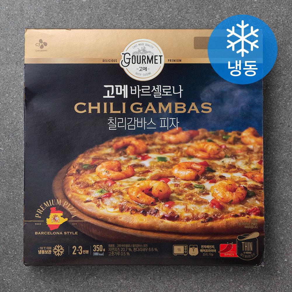 고메 바르셀로나 칠리 감바스 피자 (냉동), 350g, 1개-3-4618817394