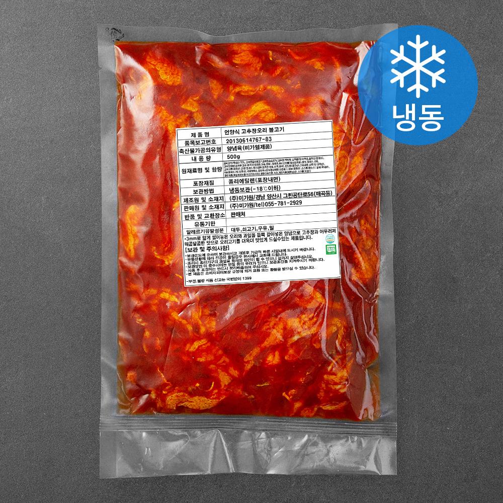[언양식] 언양식 고추장오리 불고기 (냉동), 500g, 1팩 - 랭킹7위 (9200원)