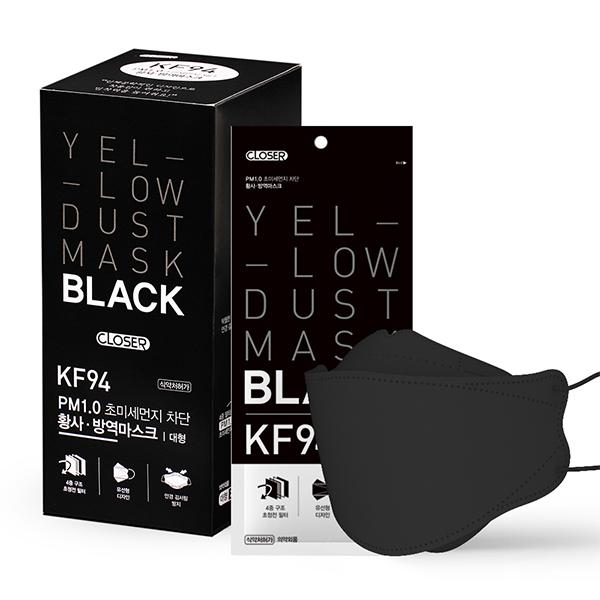 클로저 에버그린 블랙 황사 방역용 마스크 대형 KF94, 20매입, 1개