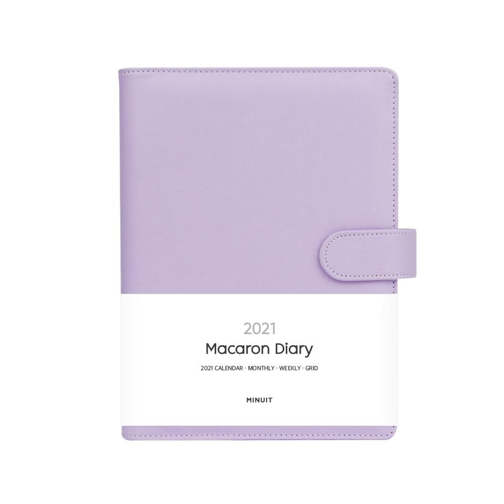미뉴잇 마카롱 2021 다이어리, 퍼플