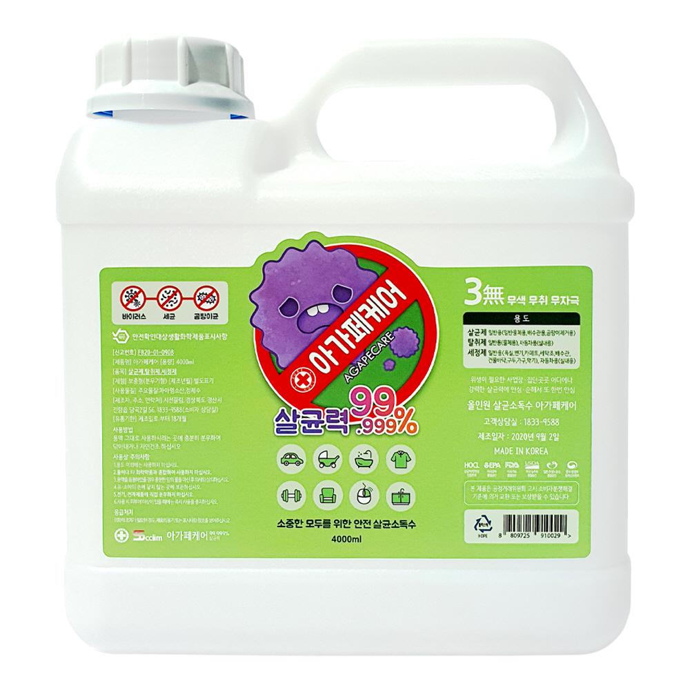 아가페케어 올인원 살균소독수, 1개, 4L