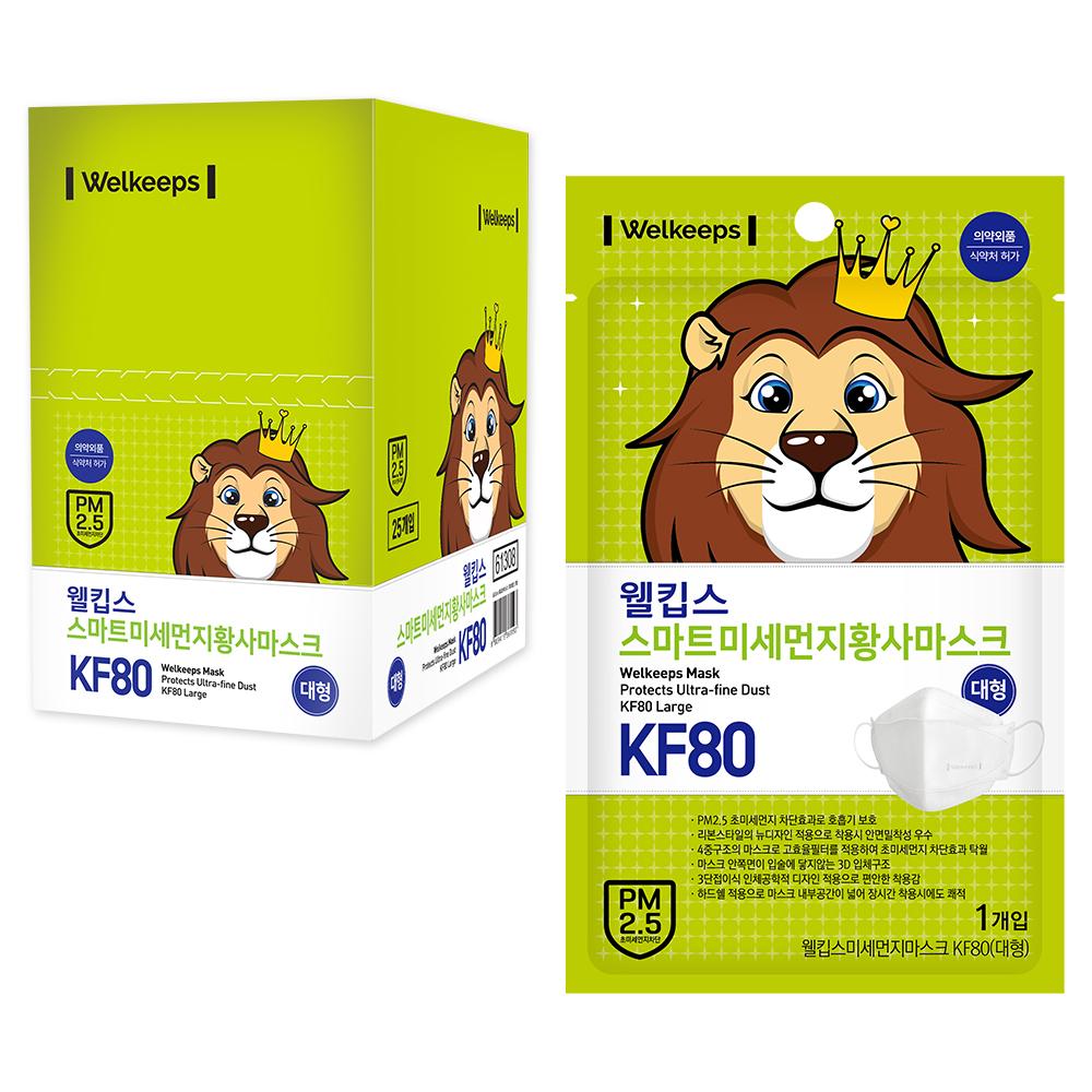 웰킵스 스마트황사마스크 KF80대형, 1매, 25개입