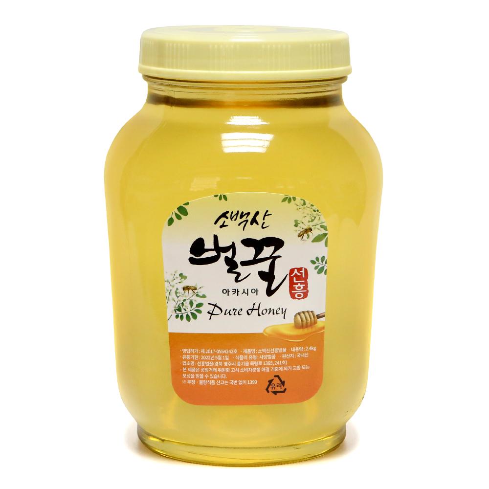 소백산벌꿀 선흥 사양 아카시아꿀, 2.4kg, 1개