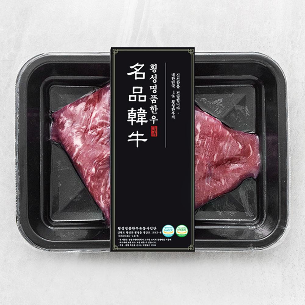 횡성한우 1등급 양지 국거리용 (냉장), 300g, 1개