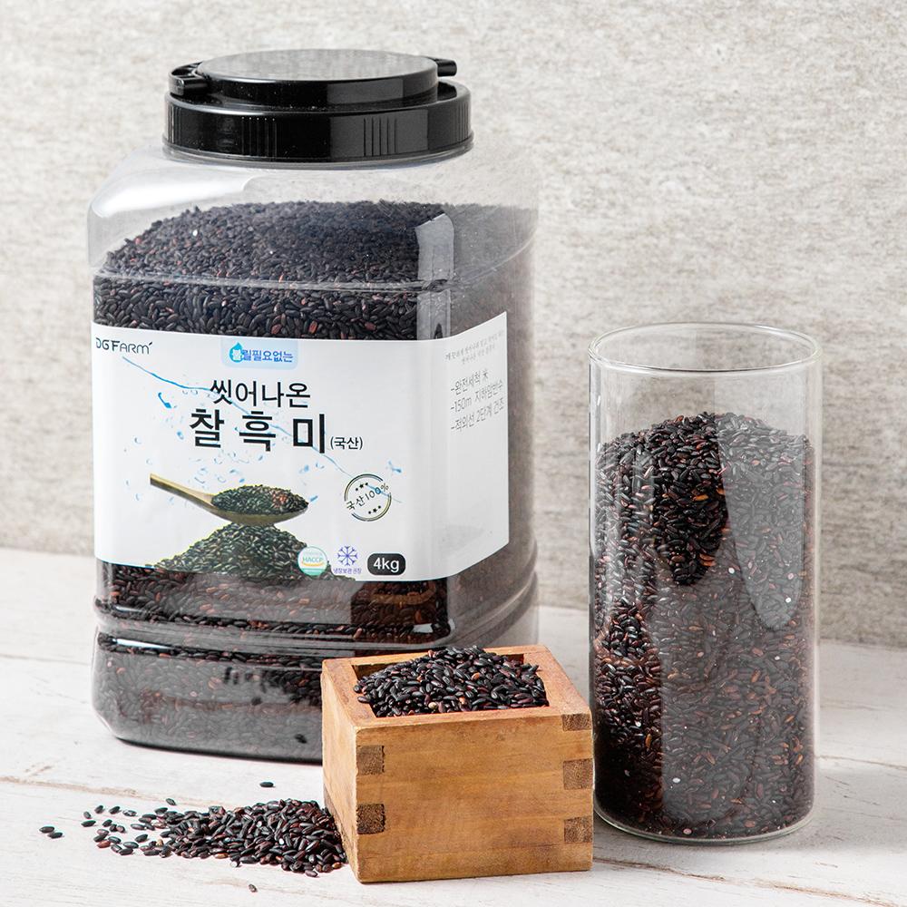 씻어나온 찰흑미, 4kg, 1통