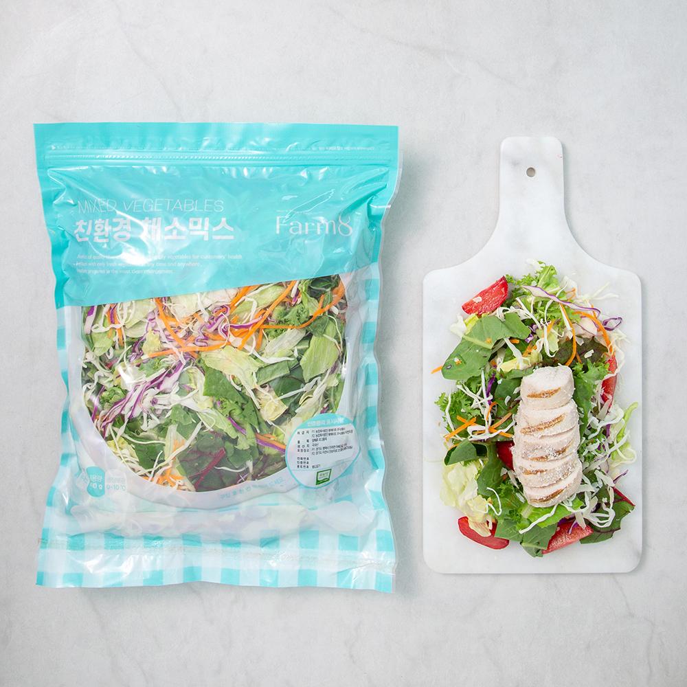 친환경인증 채소믹스, 800g, 1팩