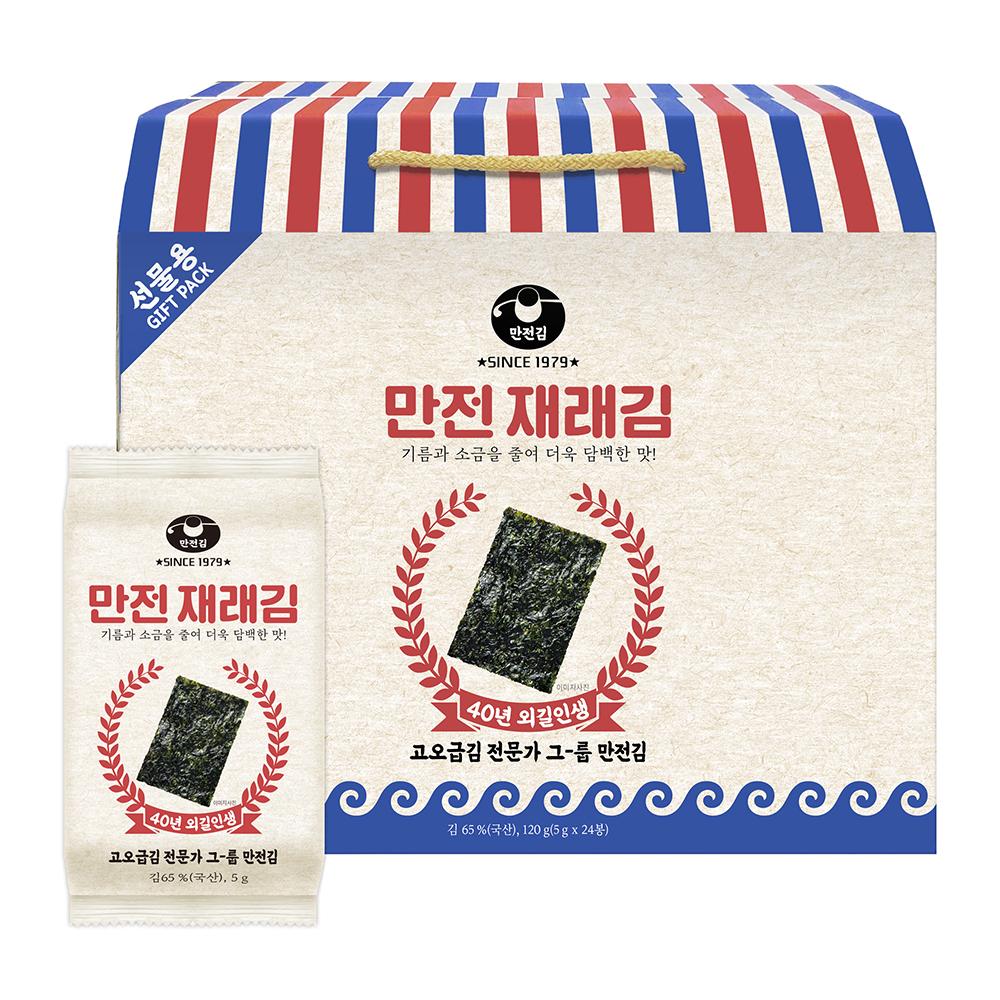 [재래김 선물세트] 만전김 재래김 5g, 1세트 - 랭킹1위 (10500원)