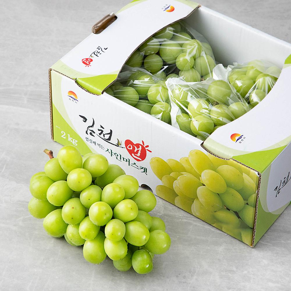 김천 샤인머스캣 포도, 2kg(4수), 1박스