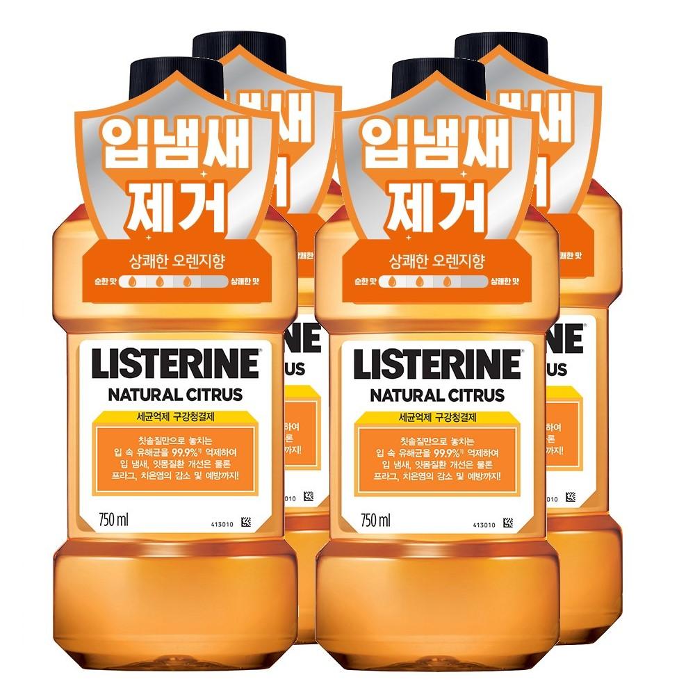 리스테린 내추럴 시트러스 구강청결제, 750ml, 4개