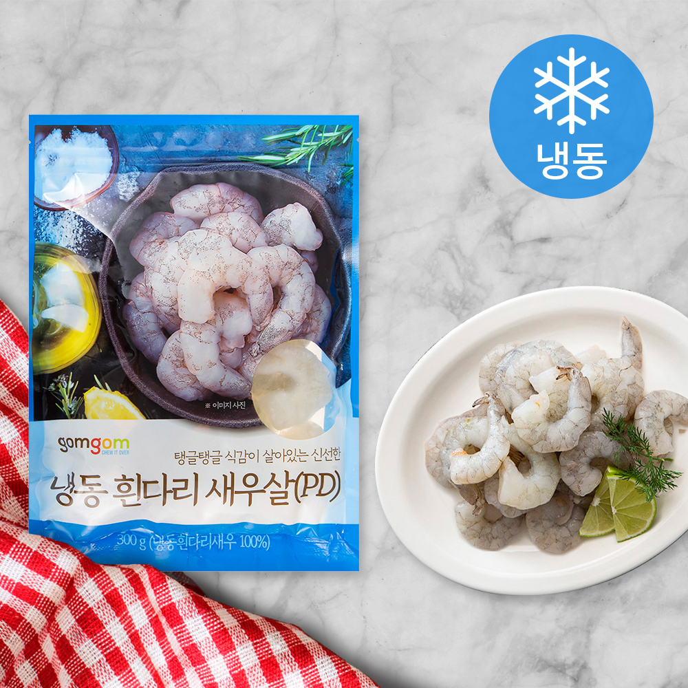 곰곰 흰다리 새우살 (냉동), 300g, 1개