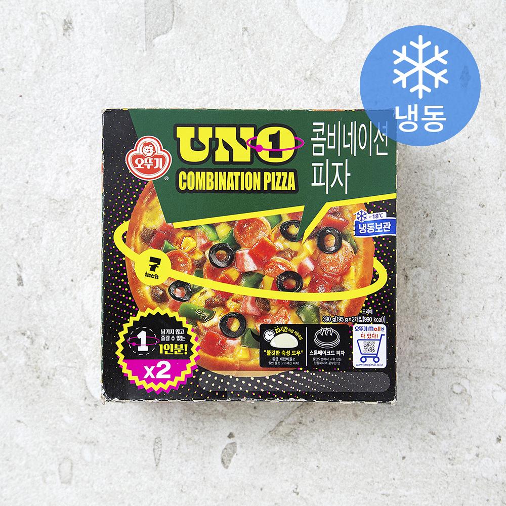 오뚜기 콤비네이션 피자 UNO (냉동), 195g, 2개