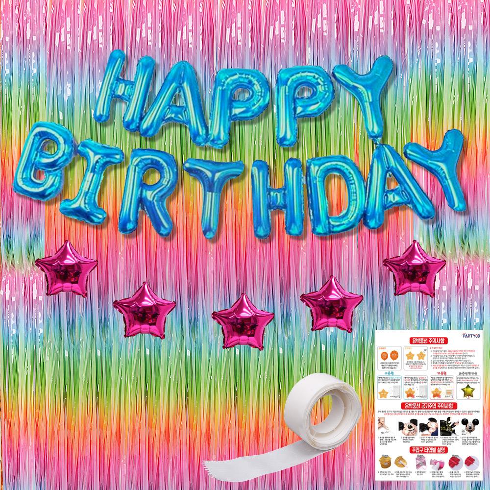파티공구 생일 별 홀로그램 커튼 세트, 블루, 파스텔 레인보우, 1세트