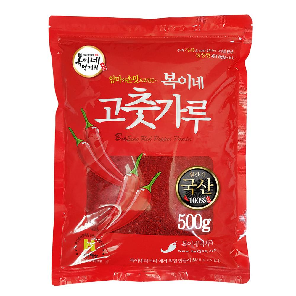 복이네먹거리 국산 햇고추가루 찜 / 무침용 보통맛, 500g, 1개