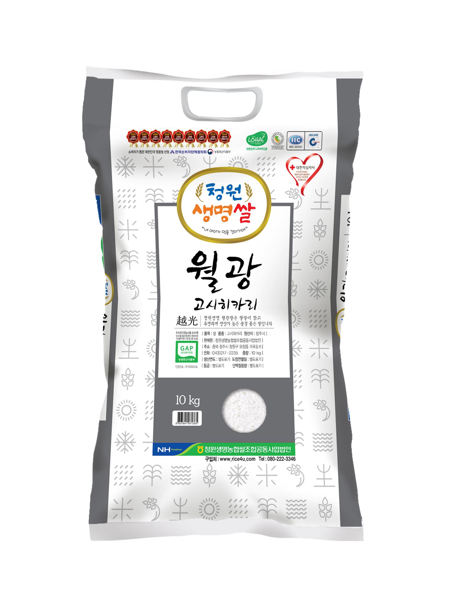 청원생명쌀 2020년 월광 고시히카리 쌀, 10kg, 1개
