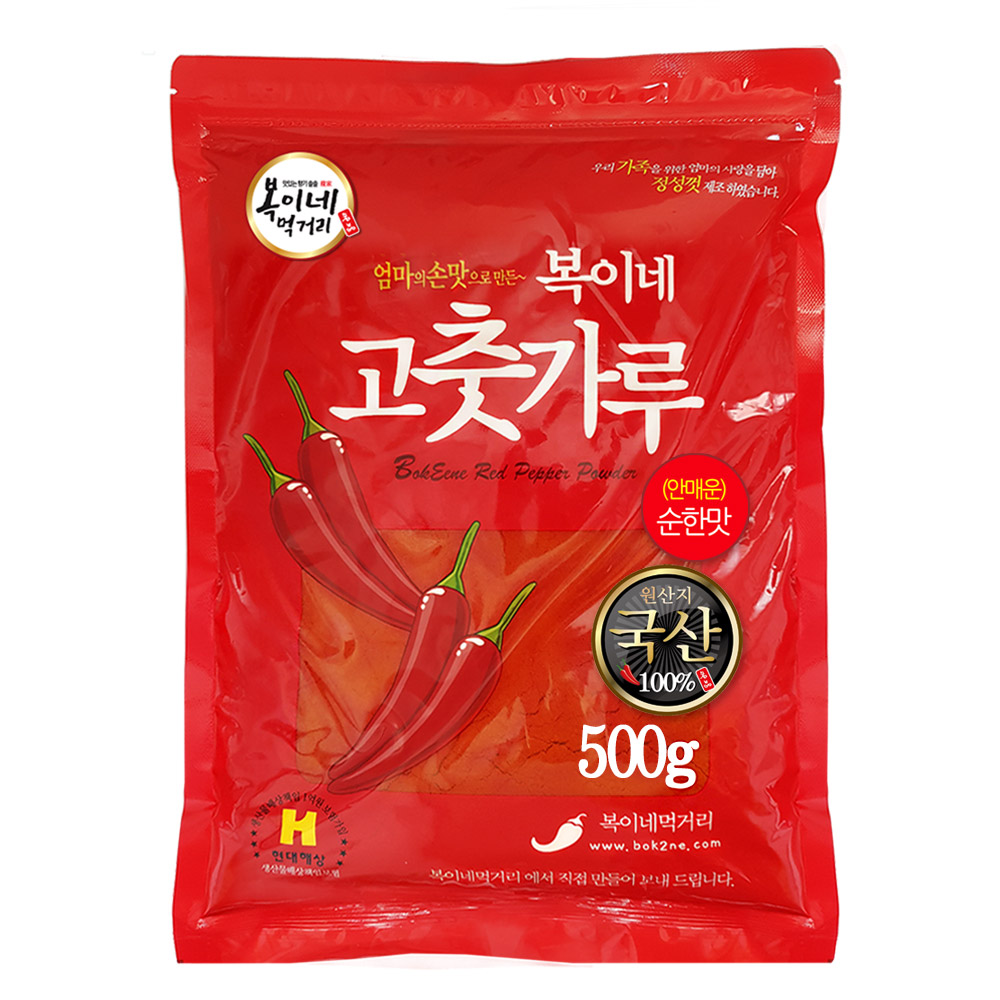 복이네먹거리 국산 안매운 고추가루 소스용 순한맛, 500g, 1개