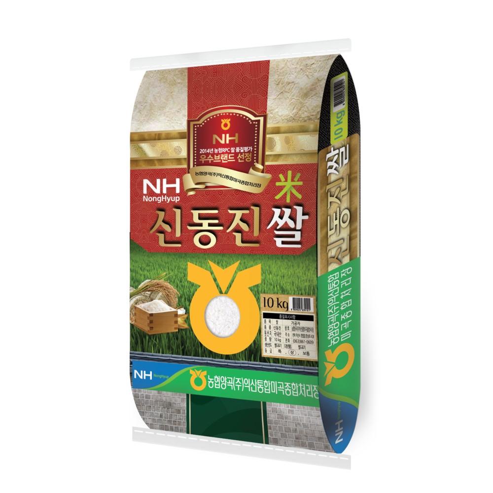 농협 2020년 신동진쌀 백미, 10kg, 1개