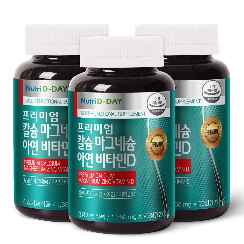 뉴트리디데이 프리미엄 칼슘 마그네슘 아연 비타민D, 90정, 3개