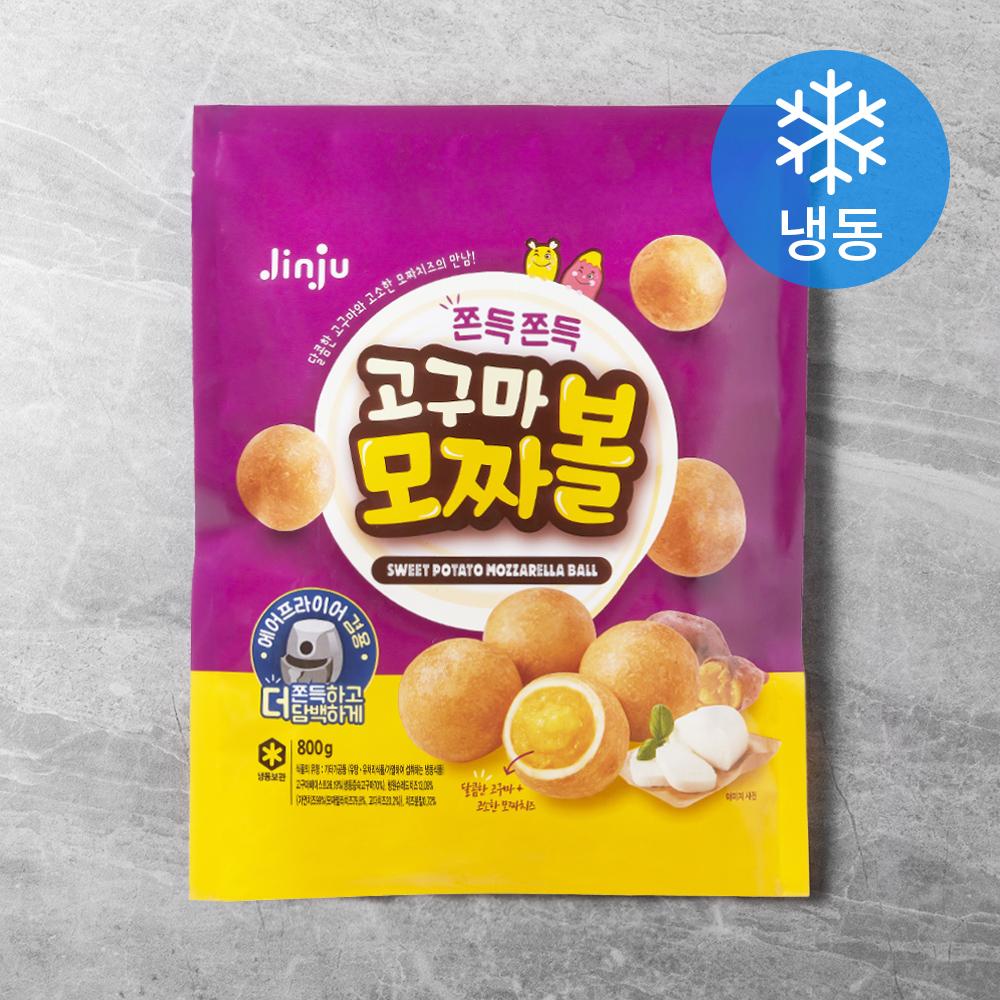 진주햄 고구마 모짜볼 (냉동), 800g, 1개
