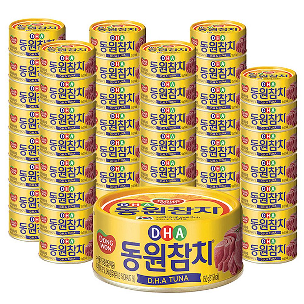 [통조림] 동원에프앤비 DHA 참치, 150g, 48개 - 랭킹83위 (76690원)