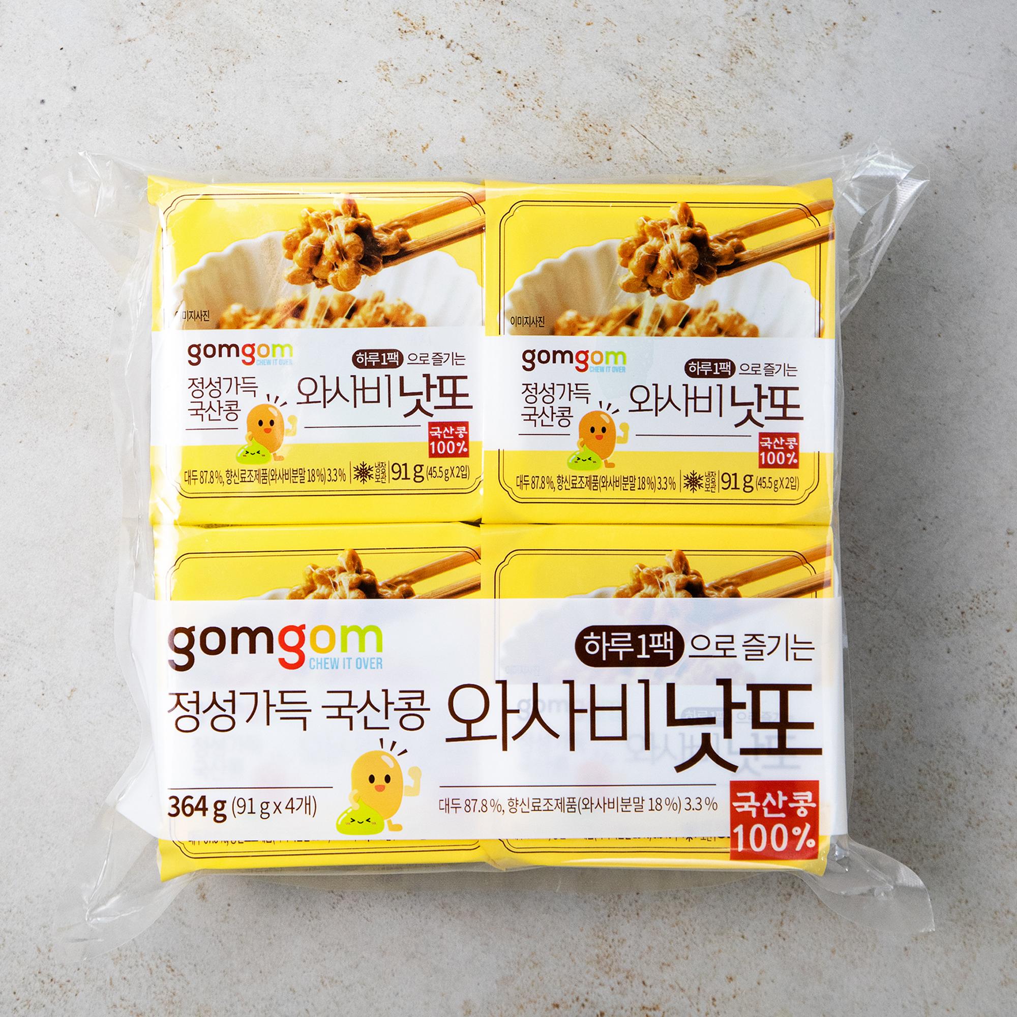 곰곰 와사비 국산콩 생낫또, 45.5g, 8개입