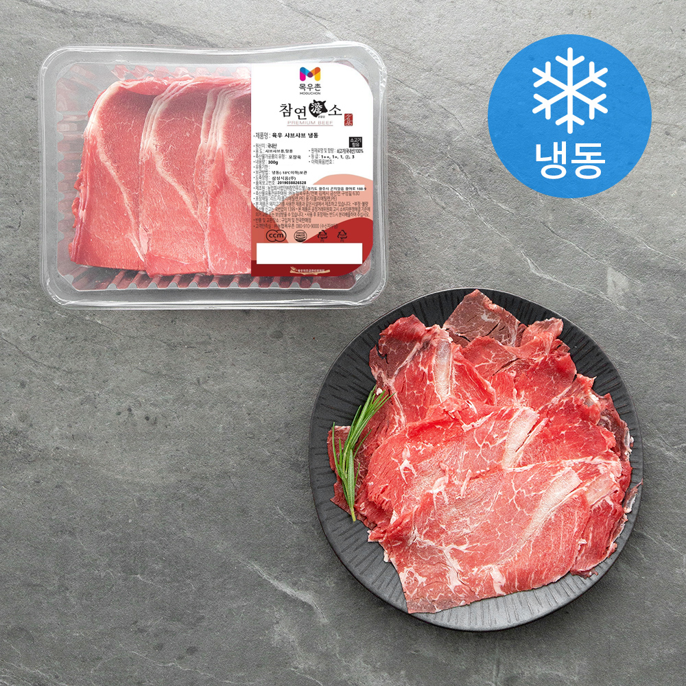 참연담소 샤브샤브 (냉동), 300g, 1개