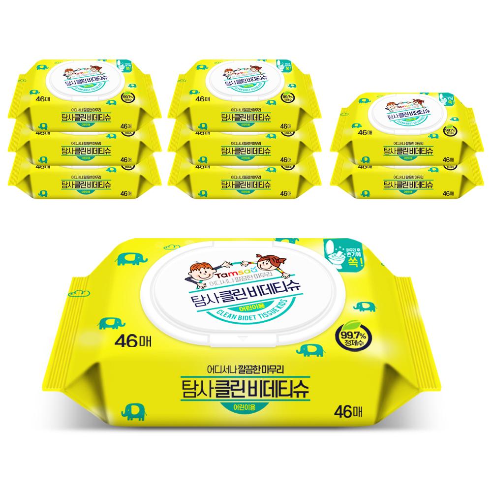 쿠팡 브랜드 - 탐사 어린이용 클린 비데티슈 캡형, 46매, 9팩