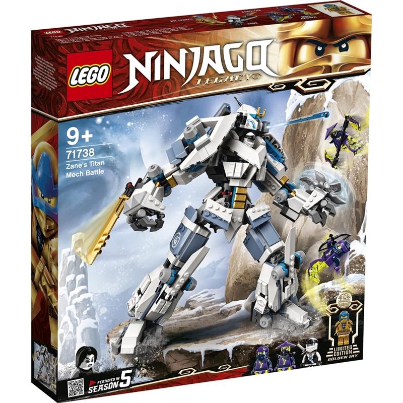 레고 닌자고 71738 레거시 쟌의 타이탄 로봇 전투, 혼합색상