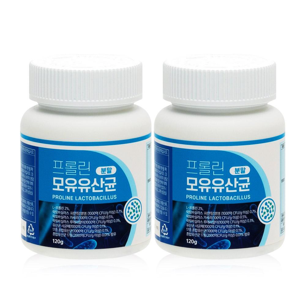 클린케어 프롤린 모유유산균 분말, 120g, 2개