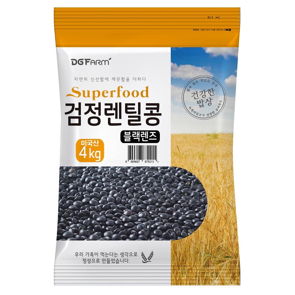 대구농산 검정렌틸콩 블랙렌즈, 4kg, 1개