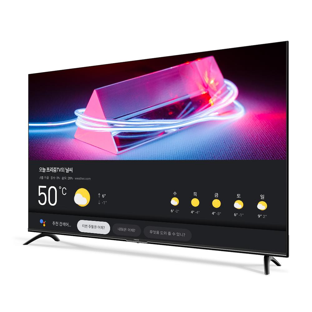 프리즘 4K UHD LED 127cm google android TV A50, 스탠드형, 자가설치