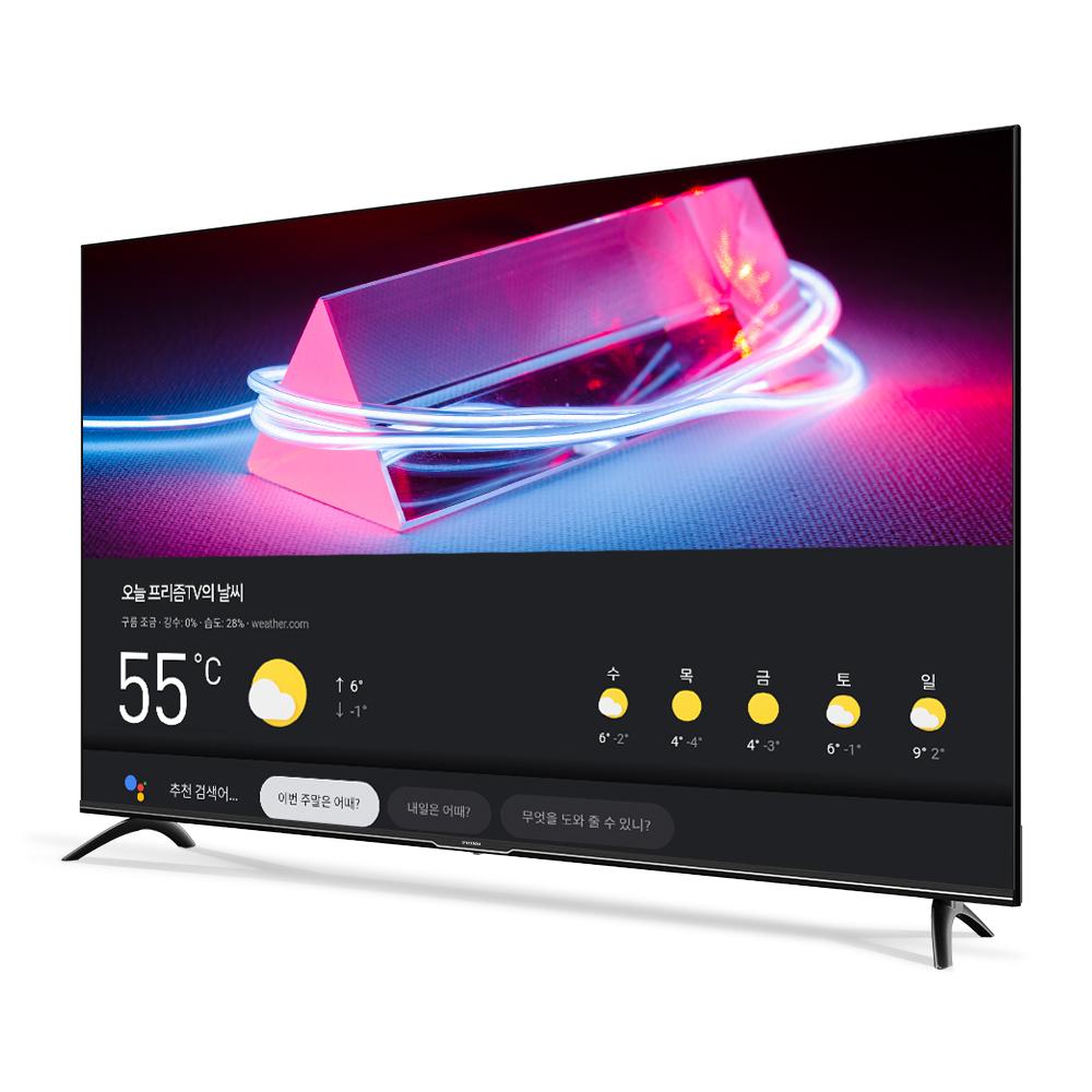 프리즘 UHD 139cm 구글 안드로이드 TV A55, 스탠드형, 자가설치