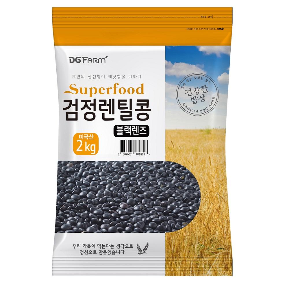 대구농산 검정렌틸콩 블랙렌즈, 2kg, 1개
