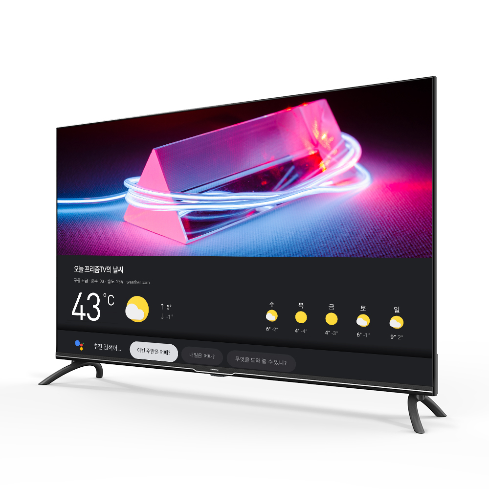 프리즘 4K UHD LED 109.22cm google android TV A43, 스탠드형, 자가설치