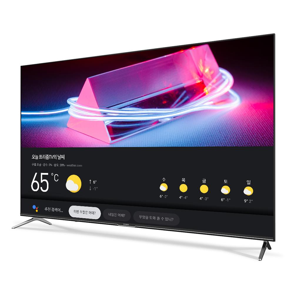 프리즘 UHD 165.1cm 구글 안드로이드 TV A65, 스탠드형, 자가설치