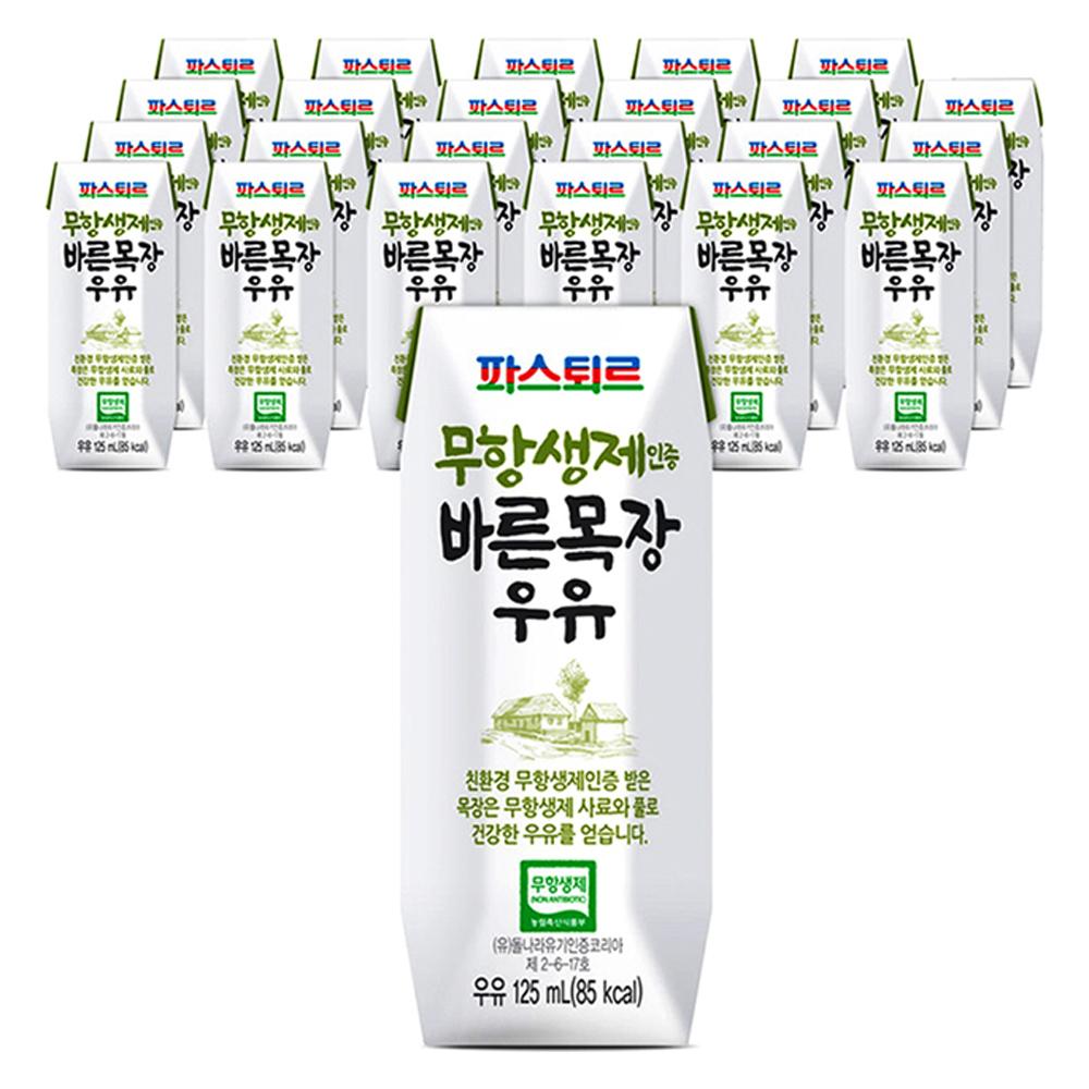 파스퇴르 무항생제 인증 바른목장 우유, 125ml, 24개입