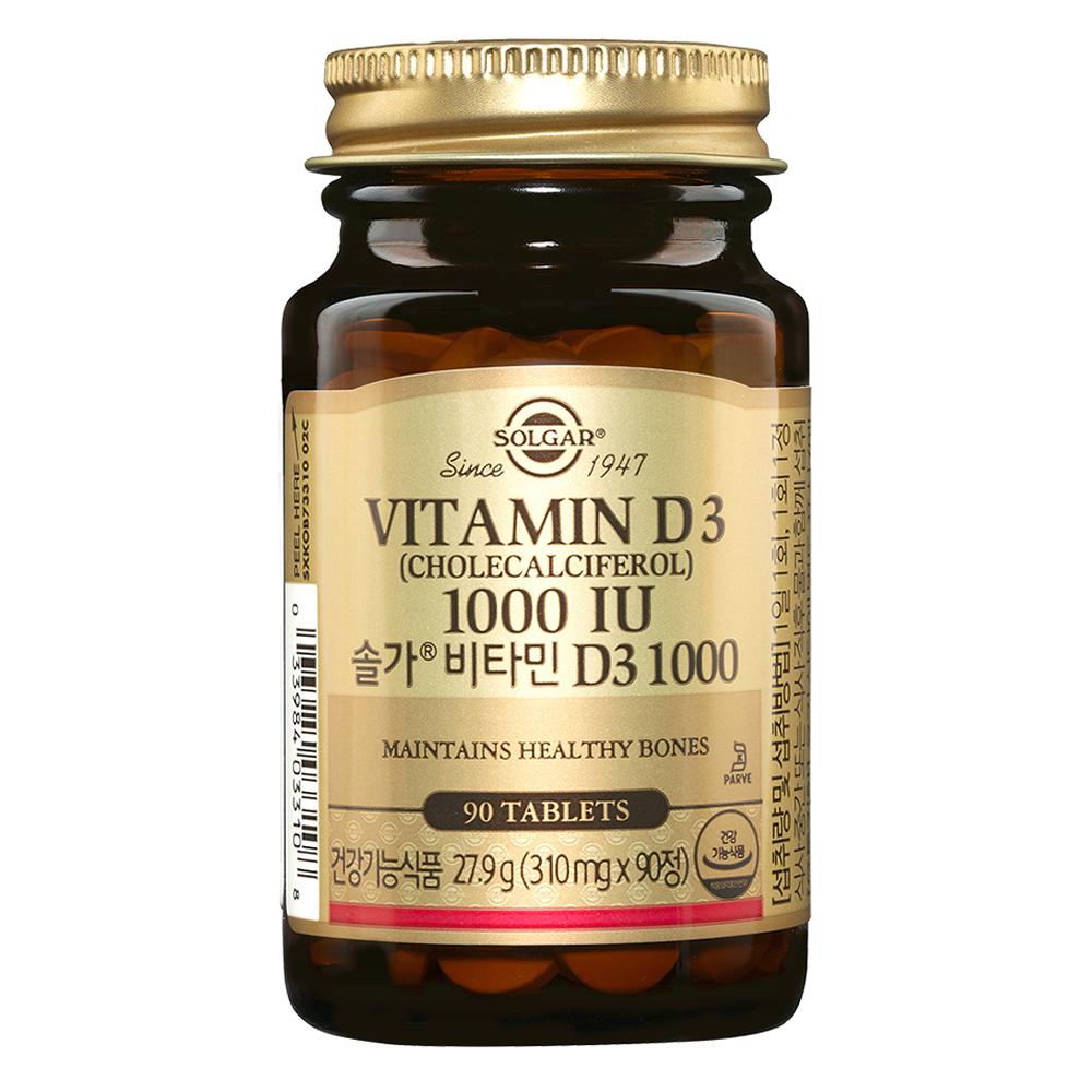 솔가 비타민 D3 1000 IU, 90정, 1개