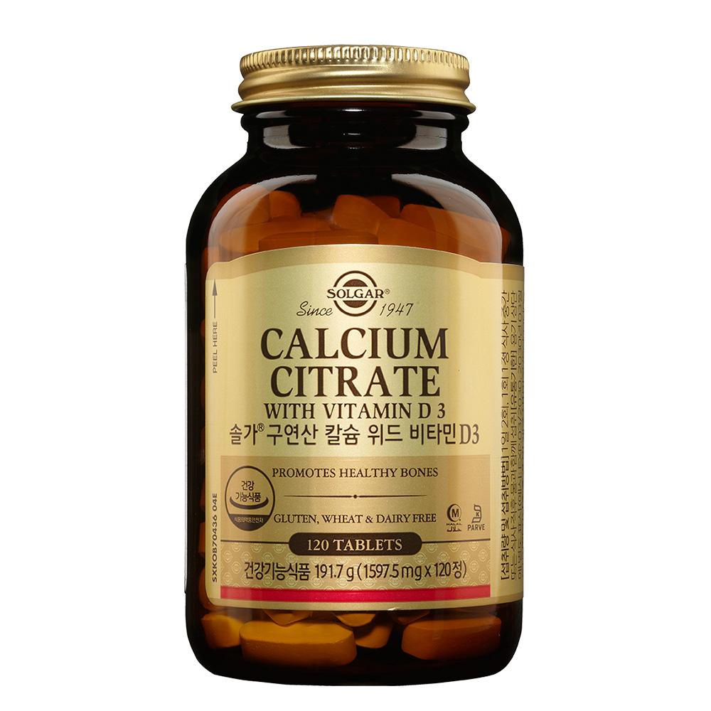 솔가 구연산 칼슘 위드 비타민 D3, 120정, 1개-6-434850