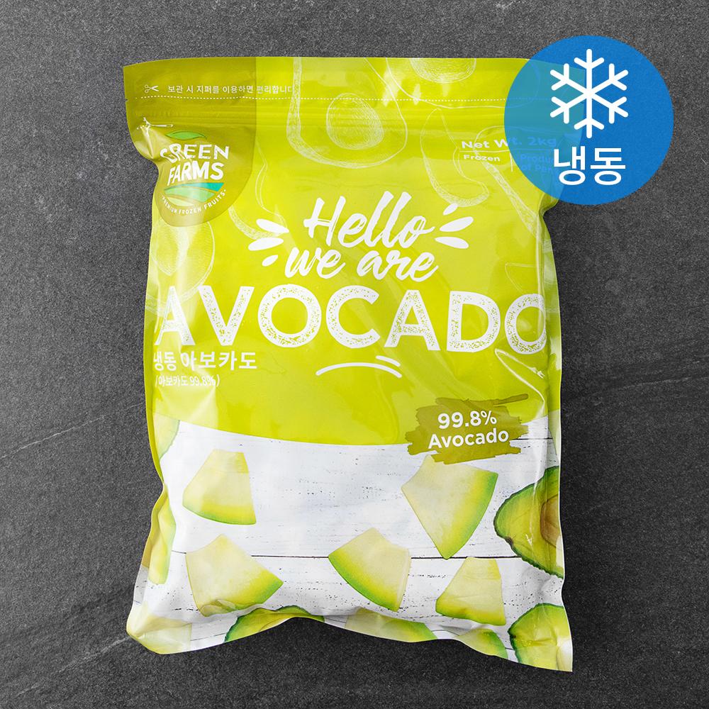 [쿠팡 직수입] 그린팜 아보카도 (냉동), 2kg, 1개