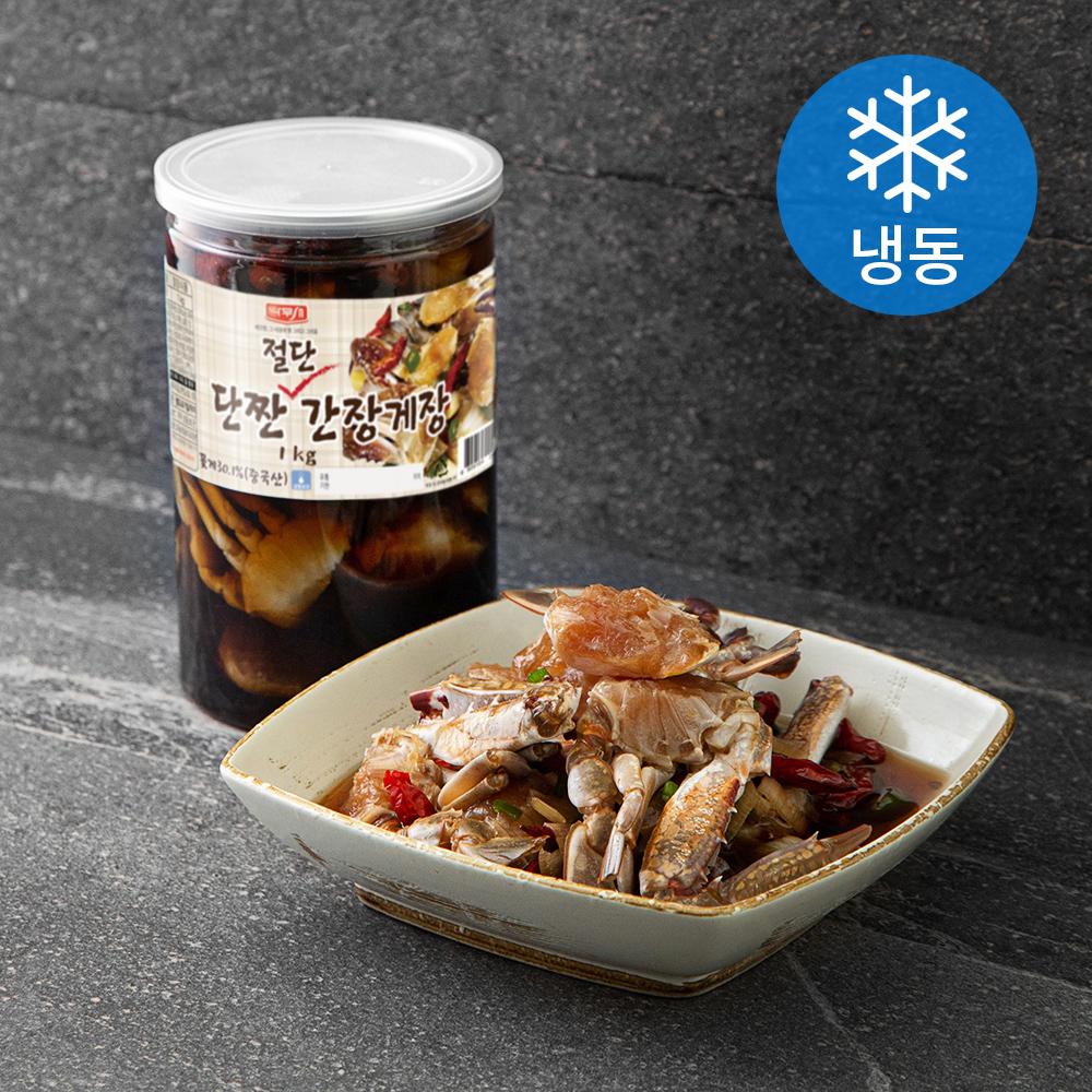 나무새 단짠간장게장 절단 (냉동), 1kg, 1개