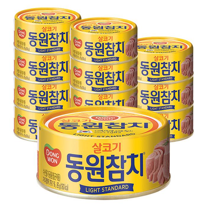 통조림 추천 최저가 실시간 BEST