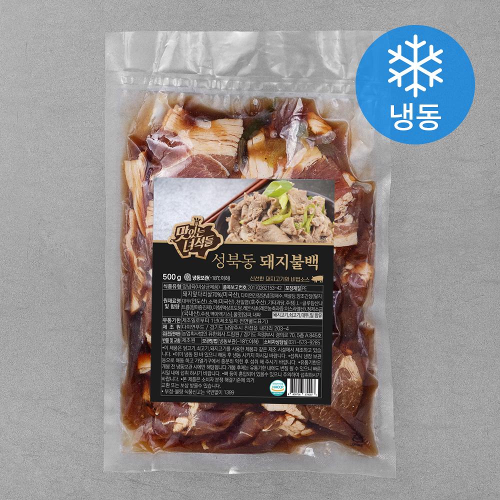 맛있는 녀석들 성북동 돼지불백 (냉동), 500g, 2개