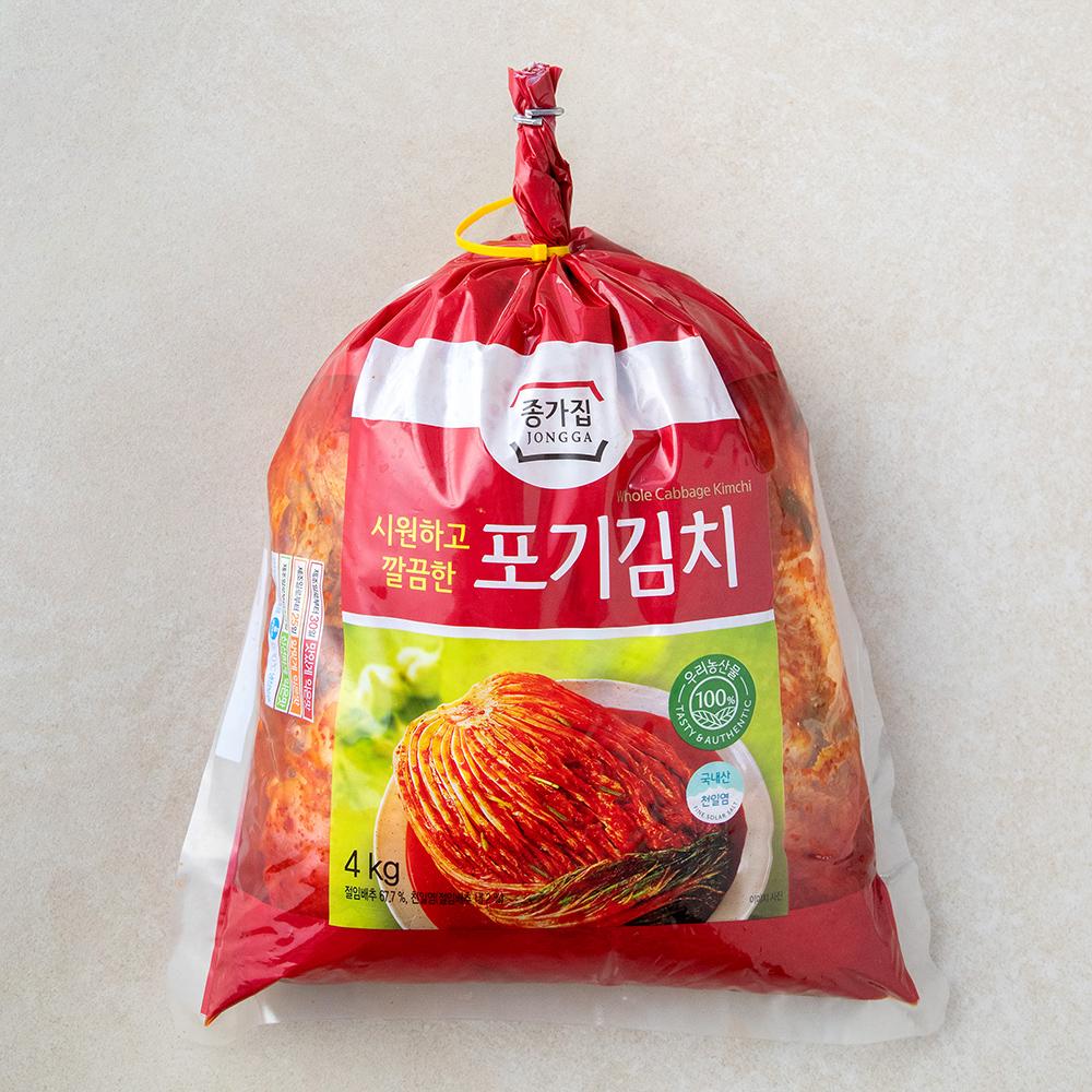포기김치 추천 최저가 실시간 BEST